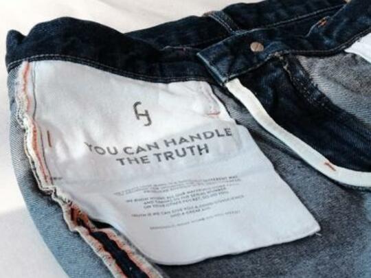 Blue jeans wordt steeds groener